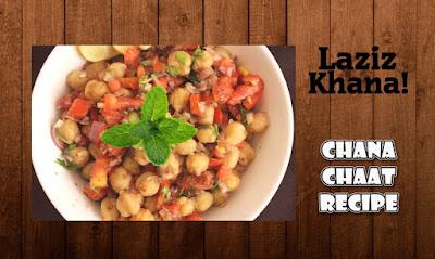 चना चाट बनाने की विधि - Chana Chaat Recipe in Hindi