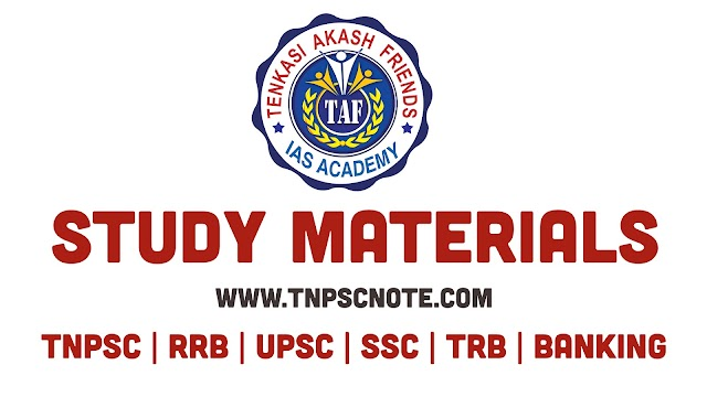 6 to 10 Std Akash Academy Social Science TNPSC Study Materials