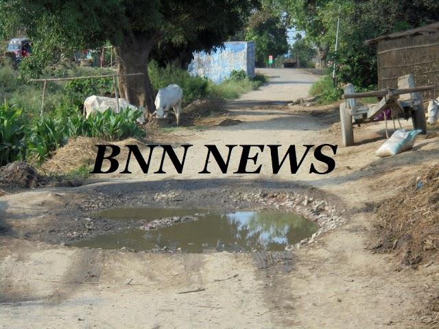 ग्रामीण पथ अनुरक्षण नीति-2018 के तहत 46 सड़कों की बदलेगी सूरत