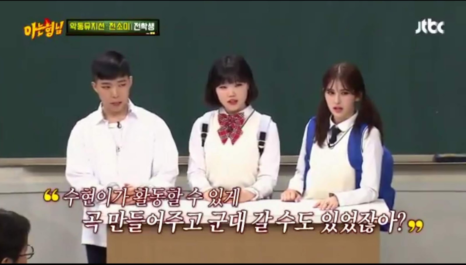 Eng Sub] Knowing Brother ep  183 - #AKMU & #Somi - YG Family