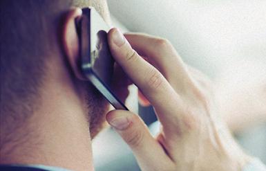 الرد على المكالمات بمجرد وضع الهاتف على أذنك