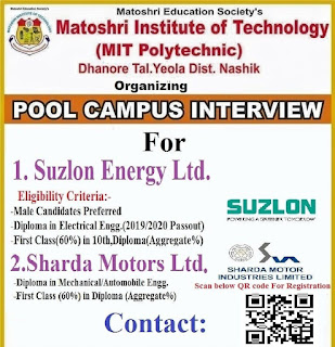Pool Campus Drive for Maharashtra Diploma students of Electrical/Mechanical/Automobile