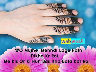 back finger mehndi design