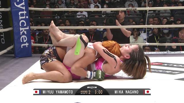 Rizin 14 : Miyuu Yamamoto def. Mika Nagano via unanimous decision