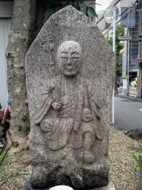 山本辻地蔵