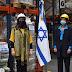 Donación de la Embajada de Israel al Banco de Alimentos
