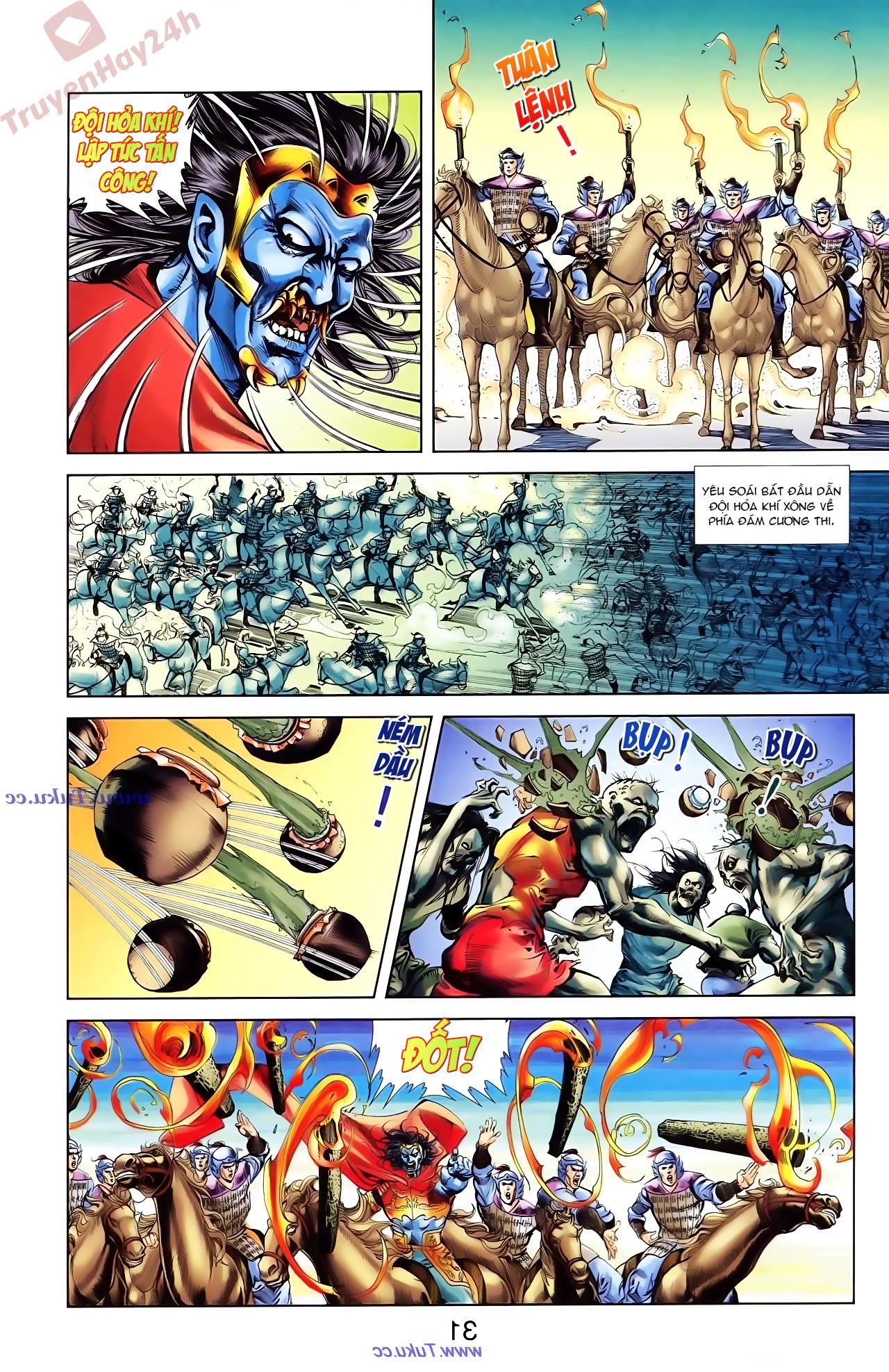 Cơ Phát Khai Chu Bản chapter 76 trang 15