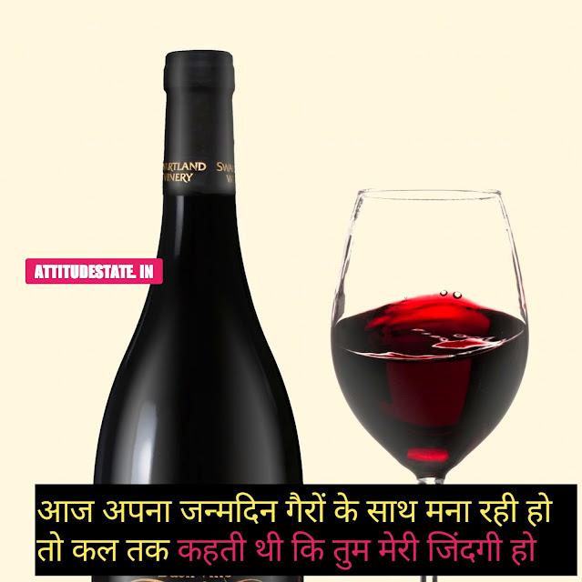 today is my birthday attitude status in hindi