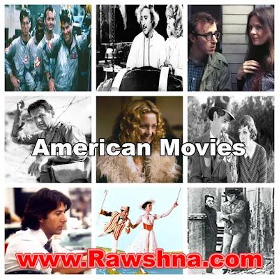 افضل افلام امريكية على الإطلاق