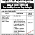 Fazaia (PAF) Degree College Peshawar Cantt, Jobs
