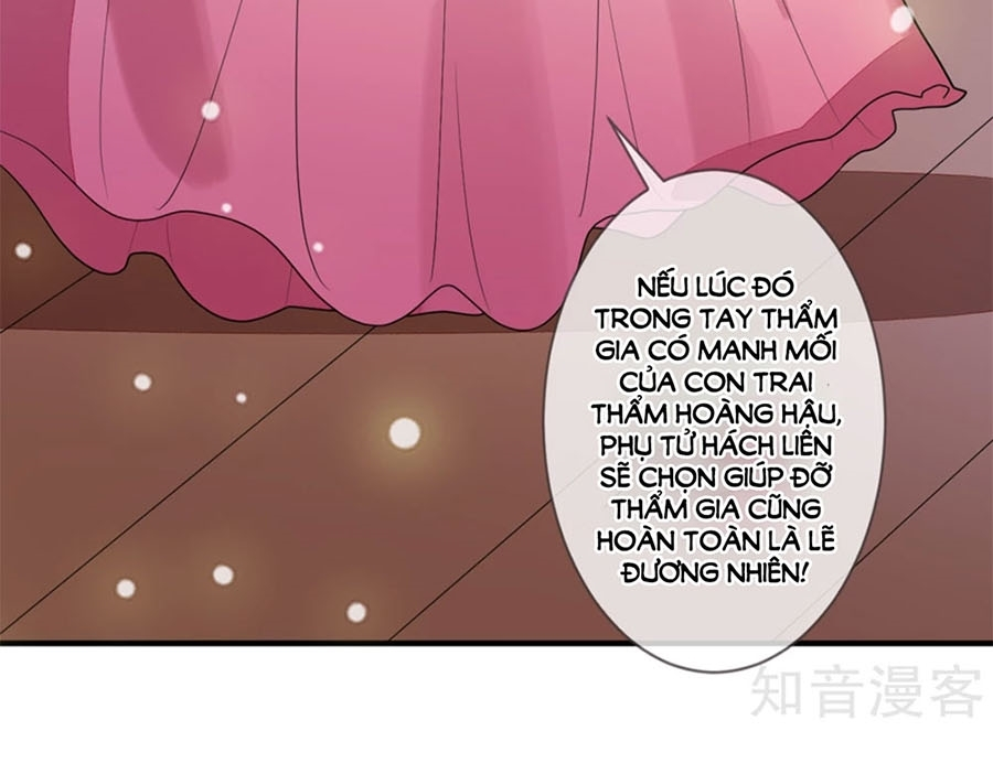 Cửu Khuyết Phong Hoa chap 82 - Trang 7