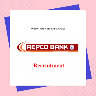 Repco Bank Recruitment 2019 for Sub Staff/Peon (15 Vacancies)