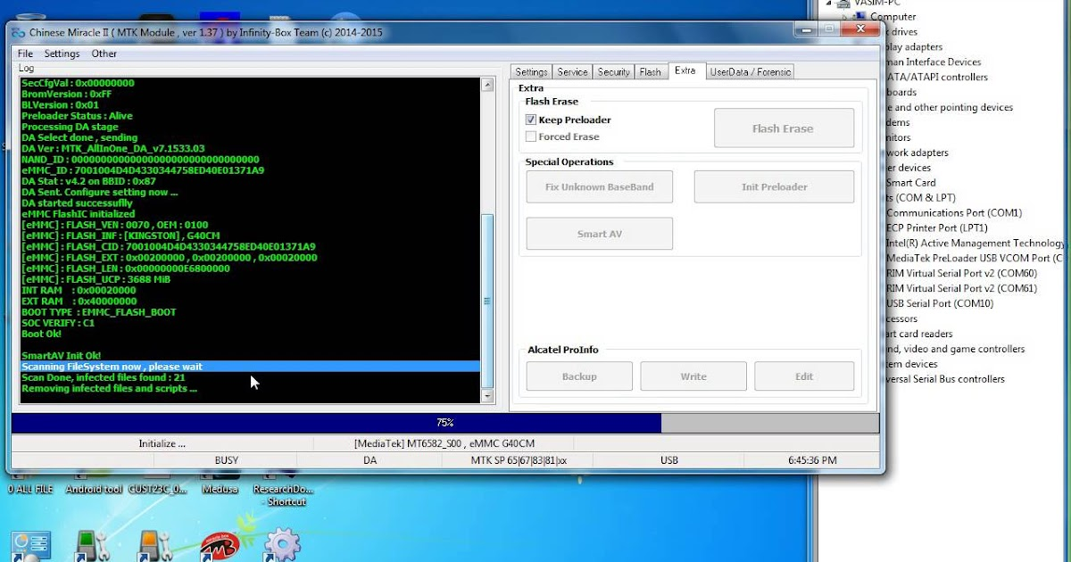 CM2 Crack MTK Tool Free Without Password - A Hasam Soft