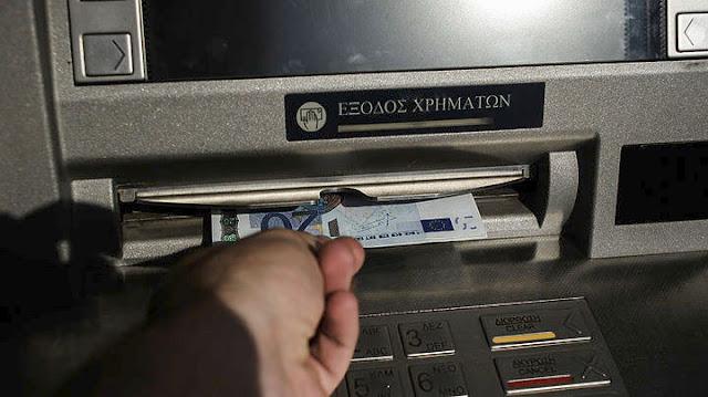 Νέα χαλάρωση των capital controls - Ποιες συναλλαγές επιτρέπονται