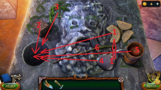 все компоненты по порядку как в книге в игре затерянные земли 4 скиталец