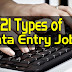 21 Best Data Entry Jobs to Work from Home online or Offline