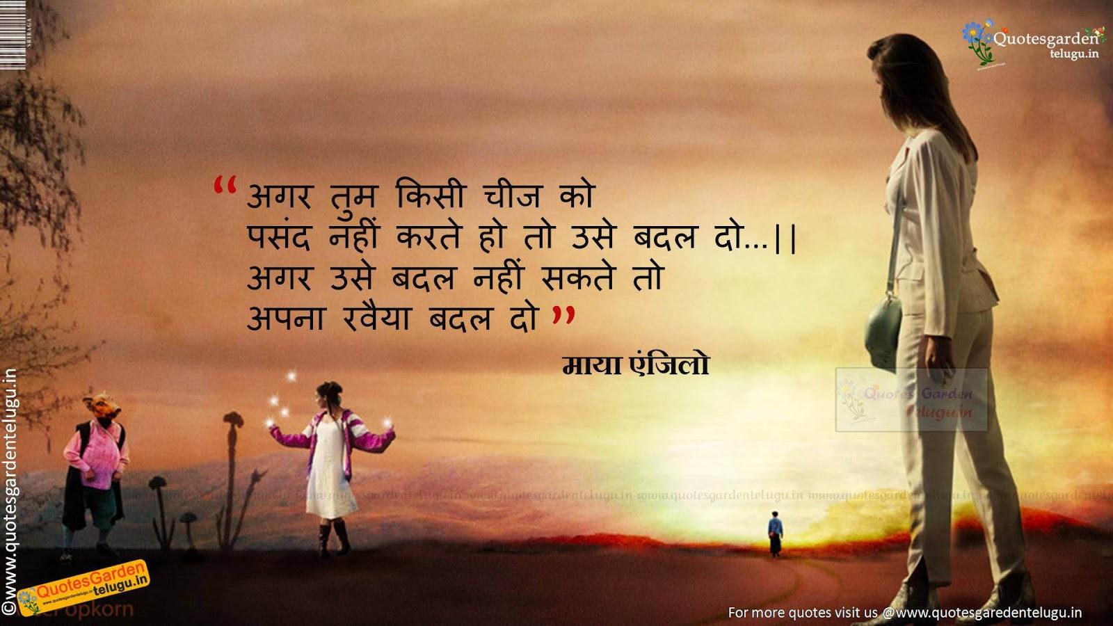 Anmol Vachan Suvichar Best Hindi Quotes
