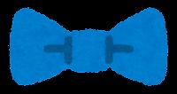 蝶ネクタイのイラスト(青)
