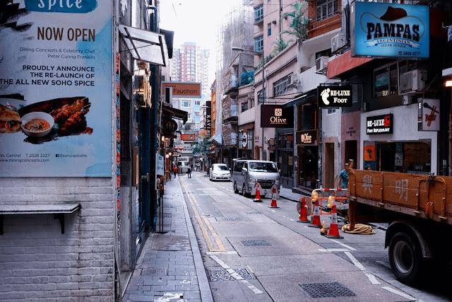 香港のソーホー