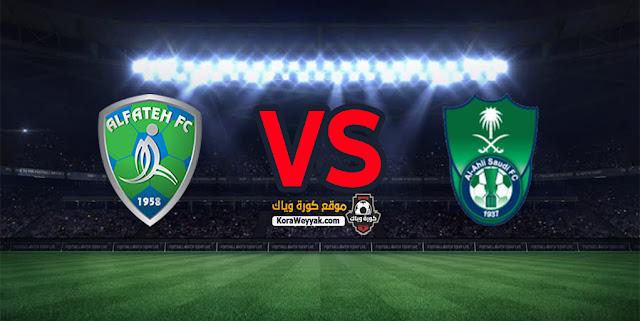 نتيجة مباراة الأهلي والفتح اليوم 22 ديسمبر 2020 في الدوري السعودي