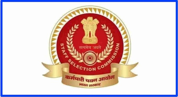 SSC CGL Exam Recruitment 2021 Notification Exam date Admit Card