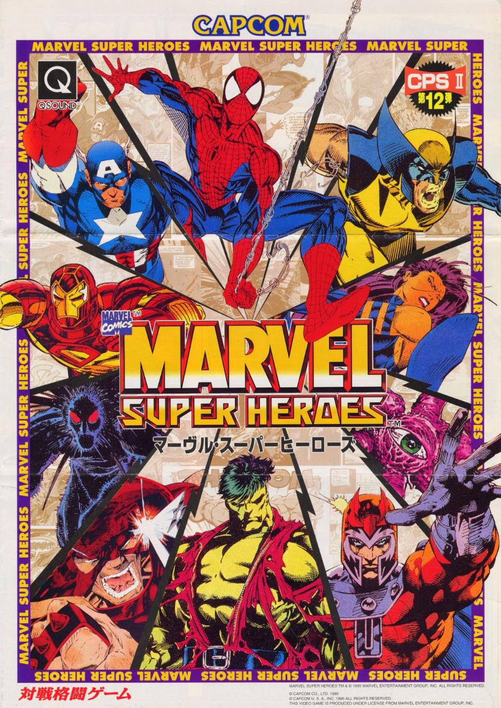 Marvel Super Hero+arcade+game+portable+art+flyer