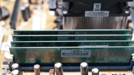 Preferensi Memori RAM