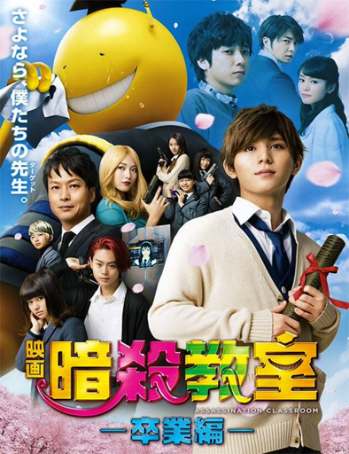 Ver Assassination Classroom: The Graduation (2016) Online