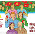 """""""Dự đoán nhân sự"""" – luận điệu chống phá, gây nhiễu trước thềm Đại hội XIII của Đảng"""