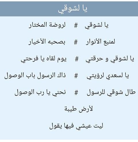 Sholawat Al Banjari 2019