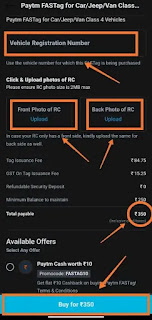 How to Buy Fastag from Paytm in Hindi