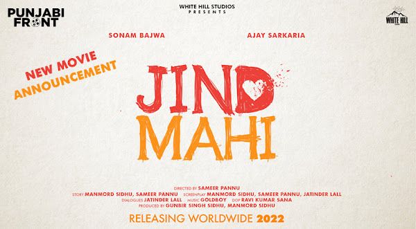 Jind Mahi Punjabi Movie star cast - Check out the full cast and crew of Punjabi movie Jind Mahi 2021 wiki, Jind Mahi story, release date, Jind Mahi Actress name wikipedia, poster, trailer, Photos, Wallapper