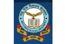 Librarian post at Air Force School Begumpet Last Date: 15/06/2020
