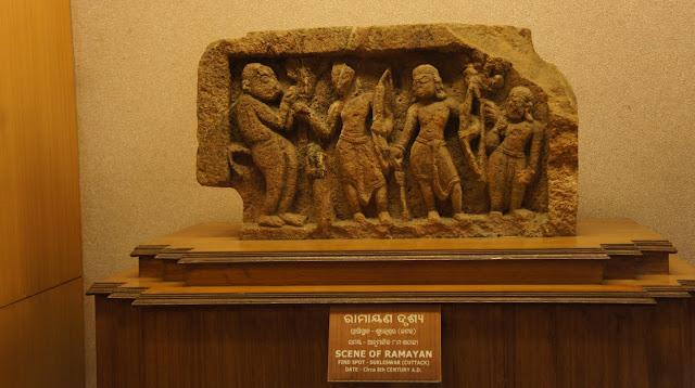 State Museum,Odisha Bhubaneswar - Odisha Tourism