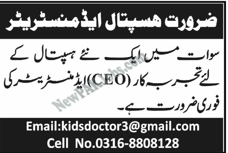 CEO Jobs in Swat Hospital Administrator Required