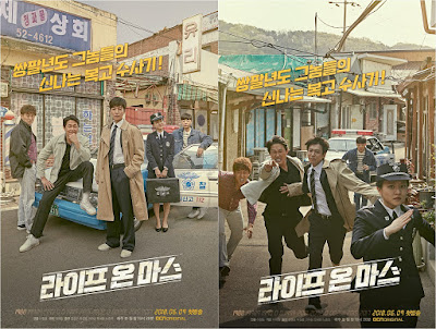 Life On Mars, Drama Korea Life On Mars, Korean Drama Life On Mars, Drama Korea 2018, Review By Miss Banu, Blog Miss Banu Story, Suspen, My Favorite Drama, Korean Drama Life On Mars Cast, Sweet, Pelakon Drama Korea Life On Mars, Jung Kyung Ho, Park Sung Woong, Ko Ah Sung, Oh Dae Hwan, Noh Jong Hyun, Jun Suk Ho, Kwak Jung Wook, Choi Jin Ho, Poster Drama Korea Life On Mars, Ending Korean Drama Life On Mars, Open Ending, Watak Pelakon Dalam Drama Korea Life On Mars,