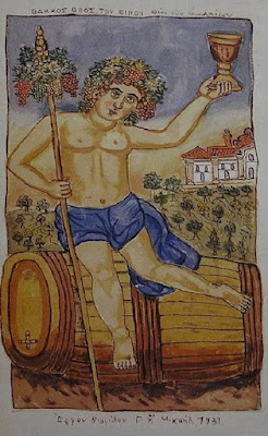 Στον πίνακα αναγράφεται ο τίτλος «Βάκχος, θεός του οίνου, θεός των αρχαίων» - 1931 από το Μουσείο Θεοφίλου, Δήμος Μυτιλήνης*