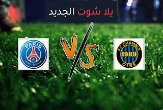 نتيجة مباراة باريس سان جيرمان وتشامبلي اليوم السبت 17-07-2021 مباراة ودية