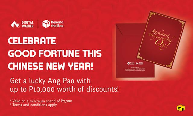 Beyond the Box Chinese New Year Sale Gizmo Manila