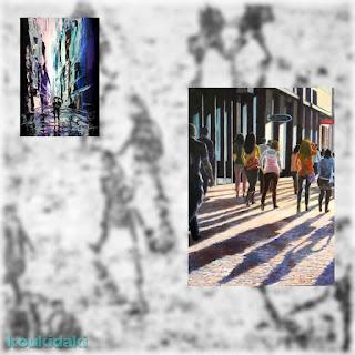 Ψηφιακό κολάζ πινάκων ζωγραφικής με έργα των Mason Kang (The buzy city), Misty Lady (Street people) και Milen Art (Rainy love)