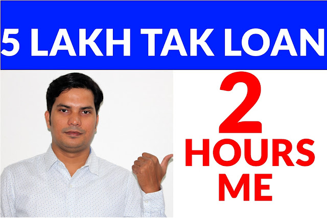 Moneyview loan Application | 5Lkah Tak Ka Loan Sirf 2 Hours me Self Employed/ Salaried Dono ke liye