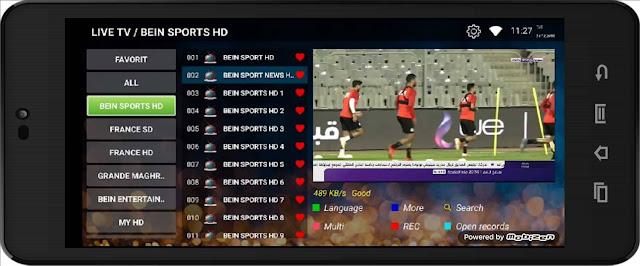 تحميل تطبيق RiseTV apk مع كود التفعيل لمشاهدة جميع قنوات العالم مباشرة على أجهزة الأندرويد