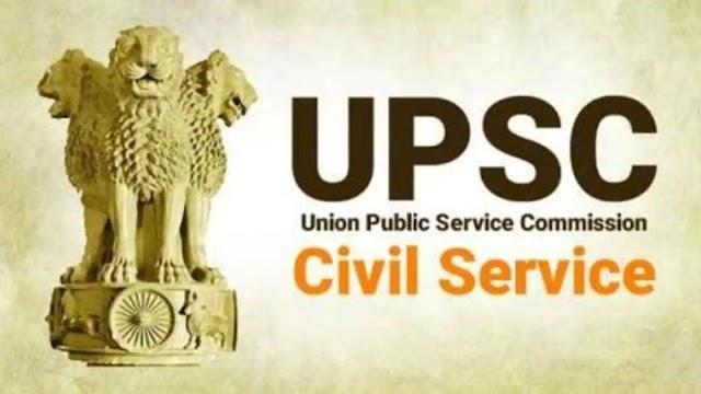 UPSC தேர்வு எழுதும் மையத்தை மாணவர்களின் விருப்பத்திற்கேற்ப மாற்றிக்கொள்ளலாம்