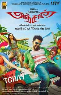 Anjaan 2014 [Hindi + Tamil] Dual Audio 480p 400mb