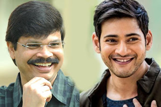 Mahesh Babu New Movie Confirmed With Boyapati Sreenu