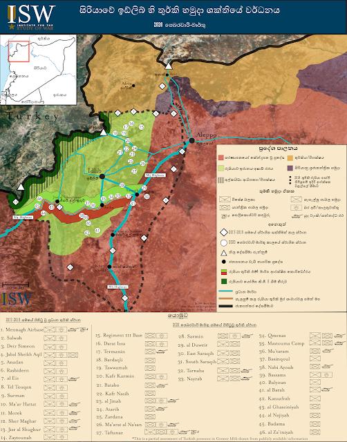 rkeys-military-buildup-in-syria