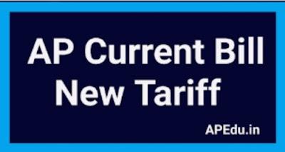 Andhra Pradesh new tariff on current bills