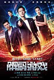 Reborn 2018 Hindi Dubbed 480p