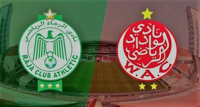 .@ مباراة الرجاء الرياضي والوداد الرياضي مباشر 3-7-2021 والقنوات الناقلة ضمن الدوري المغربي