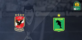 مشاهدة مباراة الاهلي ضد فيتا كلوب 6-3-2021 بث مباشر في دوري أبطال أفريقيا